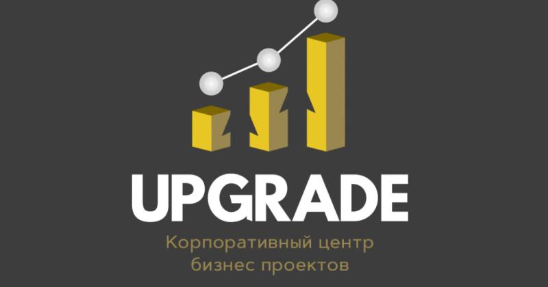 upgrade.mba отзывы